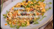 Цветная капуста с морепродуктами - Правила завтрака