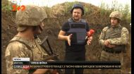 Боевики минируют на Приазовье все подступы к шанцам и сбрасывают бомбы с беспилотников