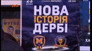 Металіст 1925 vs. Дніпро-1. Лідер Першої ліги приїхав у Харків