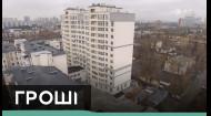 Как люди остались без жилья из-за заморозок УкрБуда