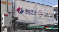 Трасу до Житомира будуть будувати китайці
