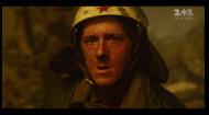 Сериал Чернобыль. Смотри 23 ноября на 1+1. Тизер 3