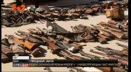 У Китаї відбувається масштабна утилізація зброї