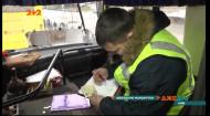 Інспекція маршрутками: чи у безпеці українські пасажири