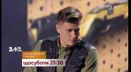 Новый Женский Квартал в Одессе – каждую субботу на 1+1. Анонс 2