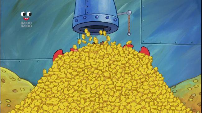 Губка Боб Квадратні штани 9 сезон 200 серія. Прощавай, крабова петті?