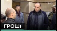 Заступника начальника Київської митниці Сергія Тупальського затримано через незаконне збагачення