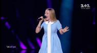 """Дар'я Полоротова — """"Вабити"""" — вибір наосліп —  Голос країни 10 сезон"""