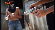 Самый опасный город в мире: Сан-Педро-Сула