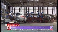 В Україні з'явиться ще один міжнародний аеропорт - економічні новини
