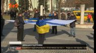 У Дніпрі провели акцію на підтримку полонених Росією моряків