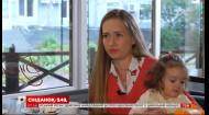 Здоровий глузд чи міжнародна конвенція: українка бореться за право жити з донькою в рідній країні