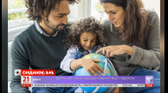 Яка мова буде рідною для дитини в інтернаціональній сім'ї