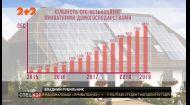 Українцям заборонили ставити на землі сонячні батареї