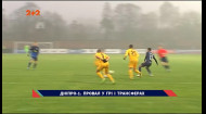 Десна - СК Днепр-1 - 1:1. Видео-анализ матча