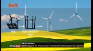 Чистое горючее: почему новейшей энергоноситель водород может стать конкурентом нефти и газу