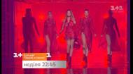 "Дивись концерт ""Время и стекло"" 29 грудня на каналі 1+1"