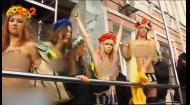 Жінки у чоловічих професіях та Femen