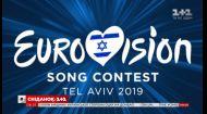 Які пристрасті розгорілися під час національного відбору на Євробачення