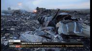 Річниця катастрофи: у 2014 році російські окупанти збили Боїнг 777