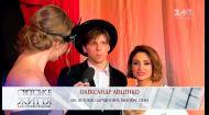 Как отпраздновал свой юбилей Александр Лещенко