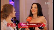 Король вечірок: у чому Даша Астаф'єва ходить вдома та як Ольга Сумська зваблює чоловіка