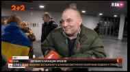 Один из лучших медицинских центров Латвии принял бывших украинских пленников Кремля