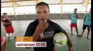 Унікальна футбольна команда і жінка, яка пів життя народжує - дивись у проекті Світ навиворіт