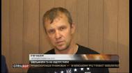 Игоря Мазура выпустили на поруки генконсула Украины Василия Павлюка
