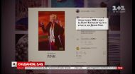 Pink похизувалася коштовним жакетом від української дизайнерки