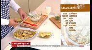 Кабачковий торт від Єгора Гордєєва у прямому ефірі Сніданку з 1+1