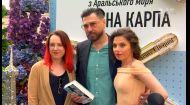 Презентація бестселера Ірени Карпи в Києві