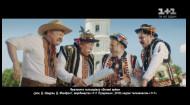 Актори серіалу «Великі вуйки» поділилися враженнями від зйомок серіалу