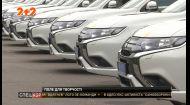 Сьогодні автопарк Наполіції поповнили ще 83 гібридних Mitsubishi Outlander