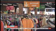 ТОП-5 способів заощадити на покупках