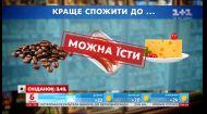 В Україні починають діяти нові правила маркування харчової продукції