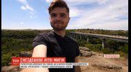 Маленькие Альпы Николаевщины: журналисты нашли очередное живописное место для бюджетного отдыха