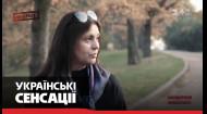 Рассказ помощницы Пашинского о государственных тайнах, а также почему депутат угрожал ей убийством
