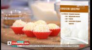 Нежные кокосовые конфеты с орехами от Валентины Хамайко и Нели Шовкопляс