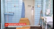 Закон про кастрацію педофілів загрожує Україні міжнародним осудом у катуванні в'язнів