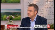 Безпечні канікули: Микола Кулеба розповів, як захистити дитину від домагань під час літнього відпочинку