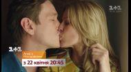 Сериал Анка с Молдаванки – смотри с 22 апреля на 1+1