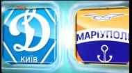 Динамо - Маріуполь - 2:1. Відео матчу