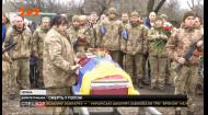 В Днепропетровской области простились с Романом Беспалым, который погиб в плену боевиков