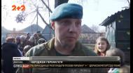 Як підрозділ морської піхоти «Борсуки» святкуює свою річницю