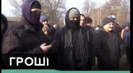 Кто заказал толпу против эвакуированных из Китая украинцев в Новых Санжарах
