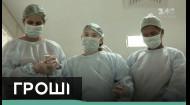 Чому наші люди помирають у чергах індійських лікарень і хто на цьому наживається