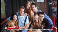 «Друзья» возвращаются после 16 лет перерыва – актеры готовятся к съемкам спецвыпуска