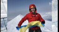 Олександр Педан готується до сходження на гору Казбек