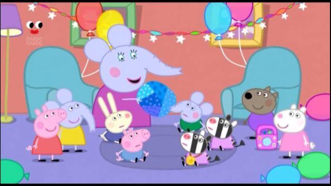Свинка Пеппа 3 сезон 154 серия. День рождения слоненка Эдмонда